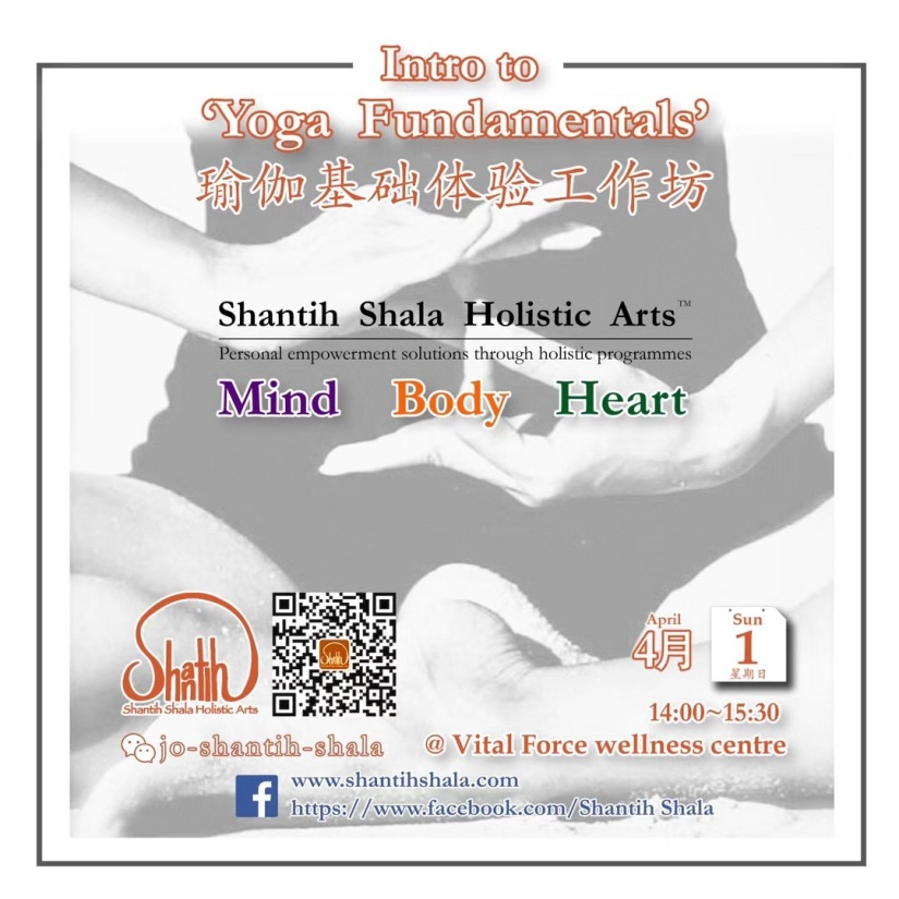 flier intro yoga
