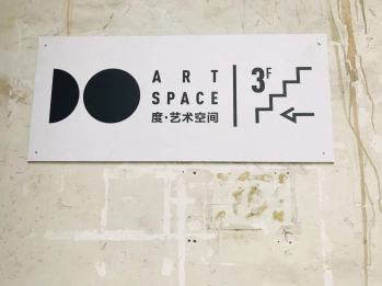 Do Art Space map2.jpg