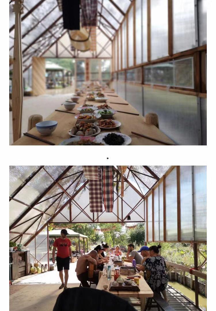 Heartland pix-dining