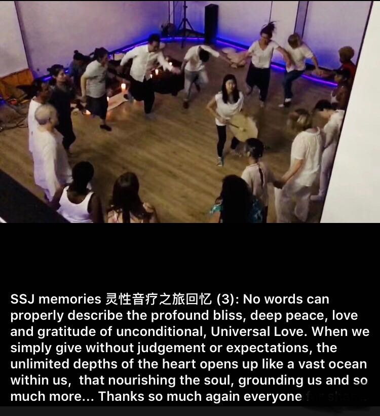 SSJ memory-Sept1