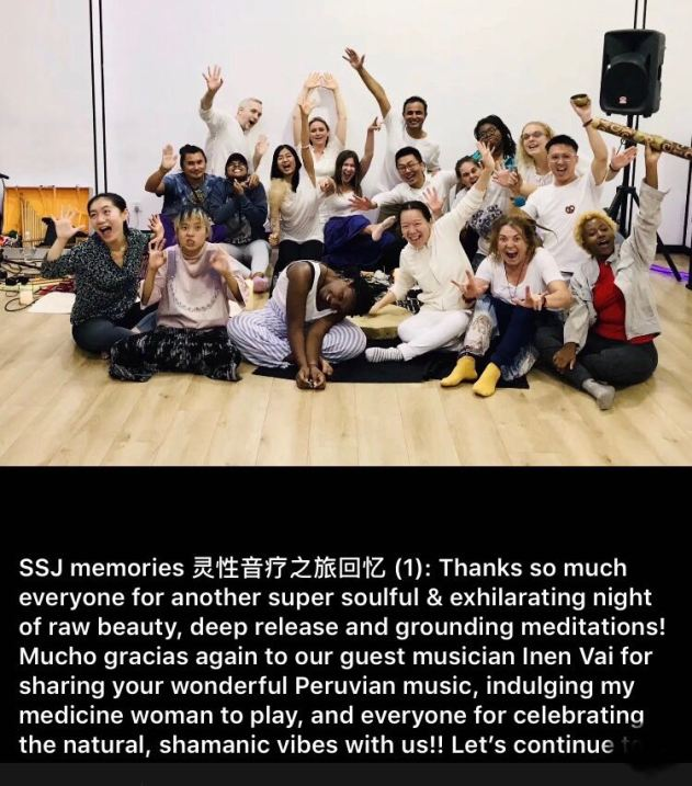 SSJ memory-Sept2