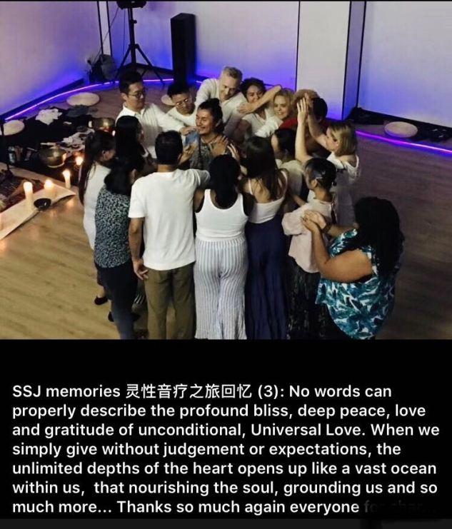 SSJ memory-Sept4