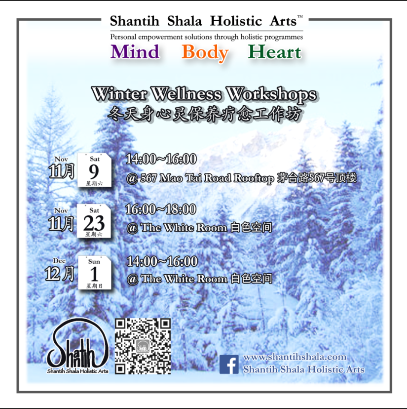 winter wellness ws-2019
