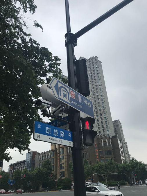 Hong Qiao Lu 996-4