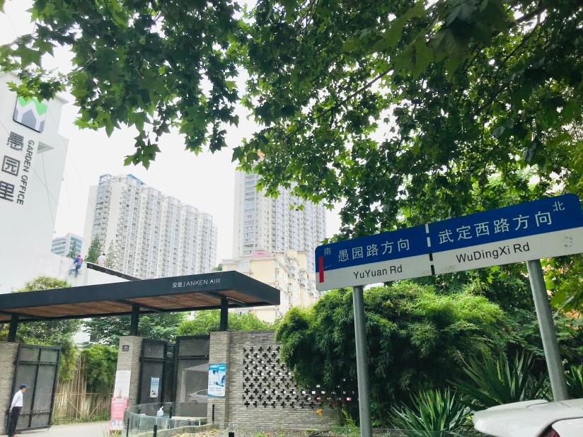 Maiya Anken entrance2
