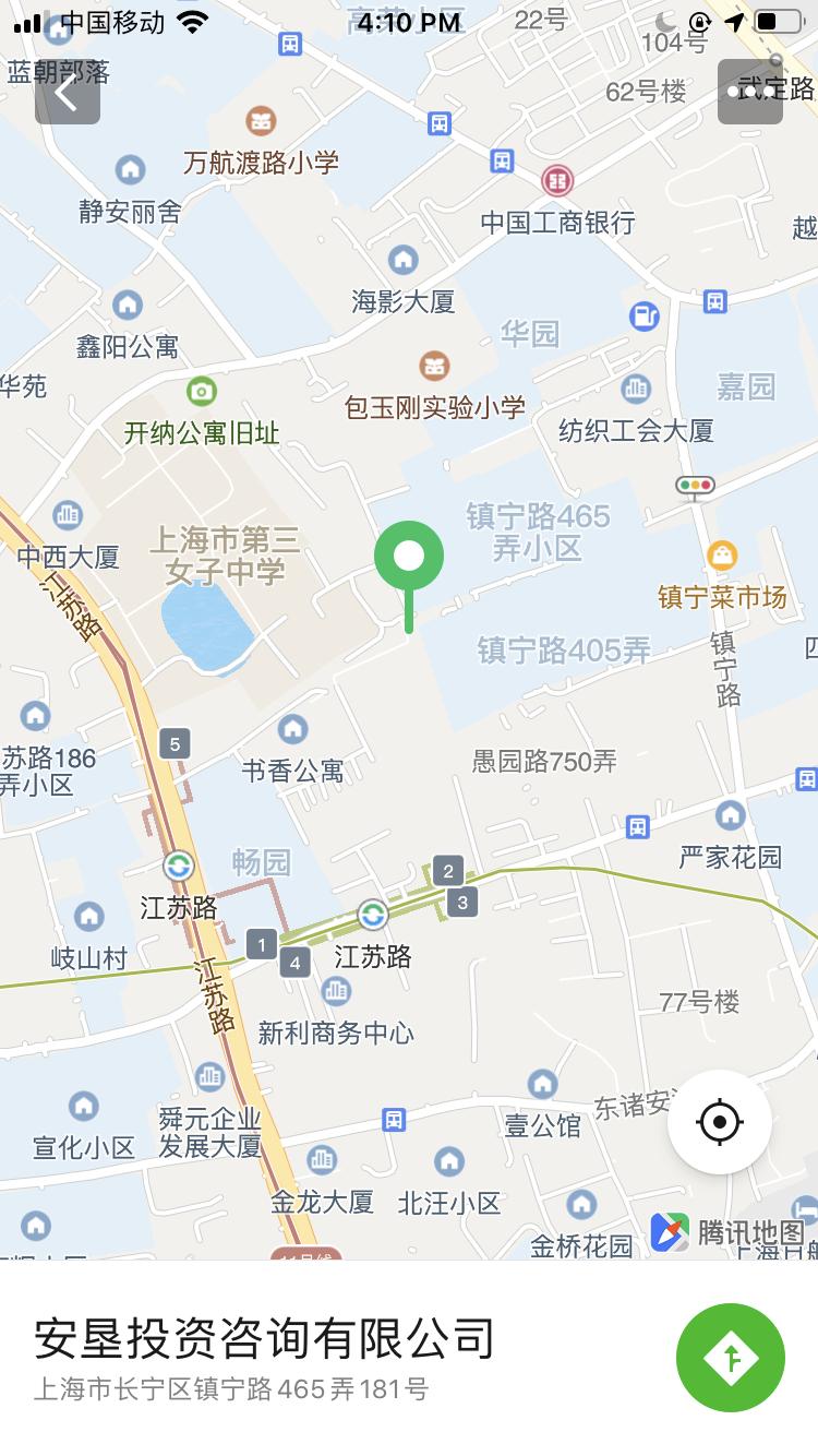 Maiya Anken map-CHN