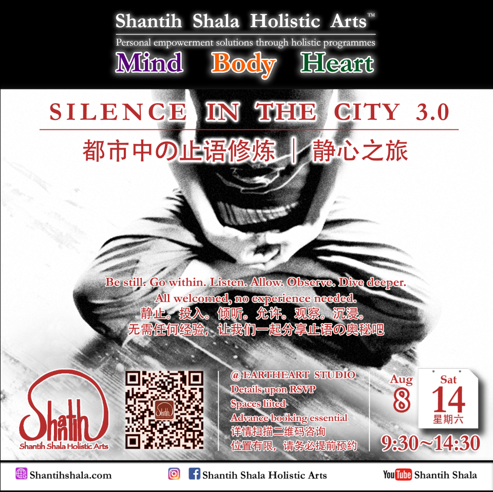 This image has an empty alt attribute; its file name is silence-aug-2021.png